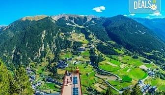 Ранни записвания за екскурзия до Андора през септември! 4 нощувки със закуски и вечери в Hotel Panorama 4*, самолетни билети и трансфери, индивидуална програма от Маджестик Турс!