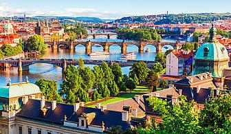 Ранни записвания за екскурзия до Будапеща и Прага! 3 нощувки със закуски, транспорт и водач от България Травъл!