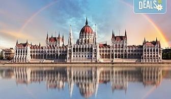 Ранни записвания за екскурзия до Будапеща, Унгария! 4 нощувки в Agape Aparthotel 2*, двупосочен автобусен билет и индивидуална програма от Маджестик Турс!