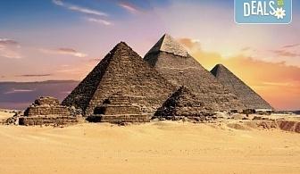 Ранни записвания за екскурзия в Египет през 2019-та! Самолетен билет, летищни такси, трансфери, 4 нощувки All Inclusive в Хургада, 3 нощувки FB на круизен кораб 5*, богата програма
