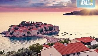 Ранни записвания - екскурзия до Хърватия и Черна Гора! 4 нощувки, 4 закуски и 3 вечери, транспорт, посещение на Дубровник, Будва и Котор!