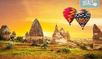 Ранни записвания за екскурзия до Кападокия - земята на феномените! 7 нощувки със закуски и вечери в хотел 4*, самолетен билет с летищни такси и обзорна обиколка на Анталия!