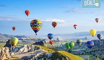 Ранни записвания за екскурзия до Кападокия през 2020 та с Премио Травел! Самолетен билет, 7 нощувки в хотели 4 и 5*, закуски и вечери, багаж, трансфери, водач