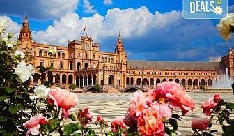 Ранни записвания за екскурзия до Мадрид и Андалусия: 6 нощувки със закуски в хотел 3*, самолетен билет, летищни такси, транспорт с автобус и водач от България Травъл!