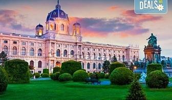 Ранни записвания за екскурзия за 3 ти март до Виена и Будапеща! 2 нощувки със закуски в хотел 3*, транспорт и екскурзовод!