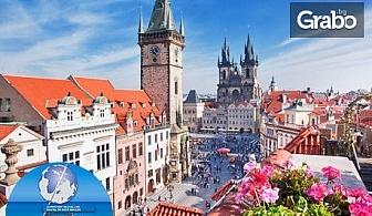 Ранни записвания за екскурзия до Прага и Будапеща! 3 нощувки със закуски, плюс транспорт