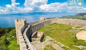 Ранни записвания за екскурзия през април или септември до Охрид! 2 нощувки със закуски, транспорт и бонус: посещение на Скопие и каньона Матка