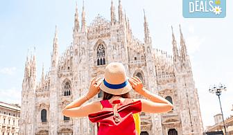 Ранни записвания за екскурзия през май до Загреб, Верона, Милано, Ница и Венеция! 5 нощувки със закуски, транспорт, екскурзовод и възможност за 1 ден в Кан, Монте Карло и Монако