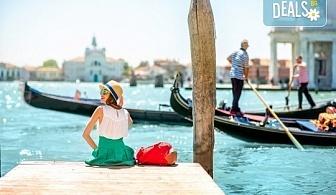 Ранни записвания за екскурзия през пролетта или лятото до Верона, Венеция и Загреб! 3 нощувки със закуски, транспорт и водач