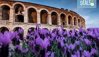 Ранни записвания за 2019-та! Екскурзия до приказната Италия и Загреб с 3 нощувки и закуски, транспорт и възможност за шопинг в Милано!