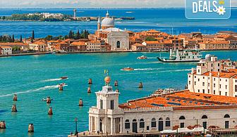 Ранни записвания за екскурзия до романтичната Венеция! 3 нощувки със закуски в хотел 3*, транспорт и програма с екскурзовод на български