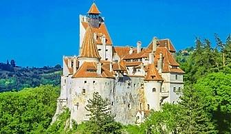 Ранни записвания за екскурзия до Румъния с България Травъл! 2 нощувки със закуски, транспорт, посещение на Букурещ, Синая и Брашов, замъка на Дракула и Пелеш!