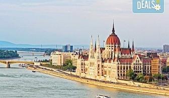 Ранни записвания за екскурзия за Септемврийските празници до Прага, Будапеща и Братислава с 3 нощувки и 2 закуски, транспорт и водач!
