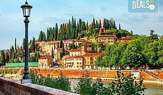 Ранни записвания за екскурзия до Верона, Венеция и Загреб, с възможност за посещение на парка Гардаленд - 3 нощувки със закуски, транспорт и водач!