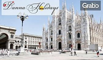 Ранни записвания за екскурзия до Загреб, Верона и Венеция! 3 нощувки със закуски, транспорт и възможност за Милано