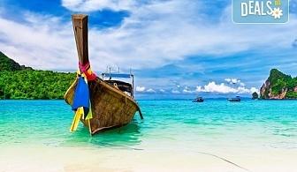 Ранни записвания за екзотична почивка в Тайланд през 2020г.! 7 нощувки със закуски в хотел 4* на о. Пукет, самолетен билет, летищни такси и трансфери