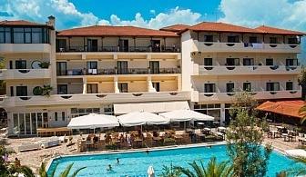 Ранни записвания Гърция, 5 дни All Inclusive за двама в San Panteleimon Beach Hotel