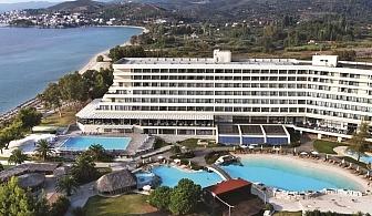 Ранни записвания Гърция, 5 дни за двама All Inclusive в Porto Carras Sithonia Hotel