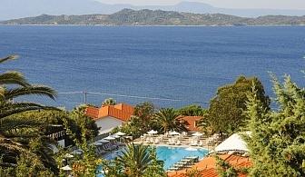 Ранни записвания Гърция, 5 дни за двама All Inclusive в Bomo Aristoteles Holiday Resort & SPA