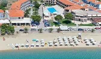 Ранни записвания Гърция, 3  дни за двама Полупансион в Toroni Blue Sea Hotel