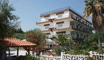 Ранни записвания Гърция, 5 дни за двама Полупансион от 01.06 в Olympic Bibis Hotel