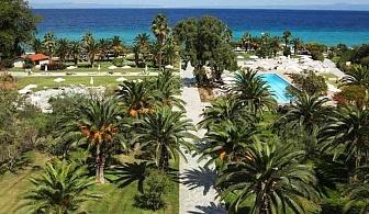 Ранни записвания Гърция, 3 дни за двама Полупансион около 24.05 в Kassandra Palace Hotel & Spa