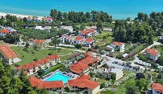 Ранни записвания Гърция, 5 дни за двама Полупансион в Palladium Hotel