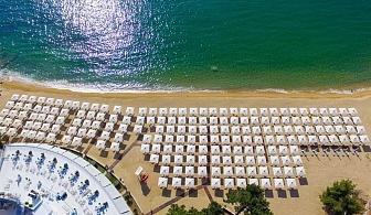 Ранни записвания Гърция, 3 дни за двама Ultra All Inclusive от 24.05 в Bomo Tosca Beach