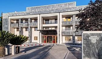 Ранни записвания Гърция, 5 дни за двама Ultra All Inclusive в Potidea Palace