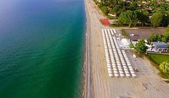 Ранни записвания Гърция, 5 дни за двама Ultra All Inclusive в Bomo Olympus Grand Resort