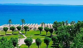Ранни записвания Гърция, 5 дни за двама Ultra All Inclusive  в Bomo Platamon Cronwell Resort