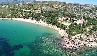 Ранни записвания Гърция, 5 дни за двама със закуска в Royal Paradise Beach Resort & Spa