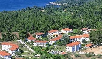 Ранни записвания 2019 в Гърция, 5 дни Полупансион за двама в Chrousso Village Hotel