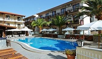 Ранни записвания Гърция, 3 дни Полупансион за двама от 24.05 в Simeon Hotel