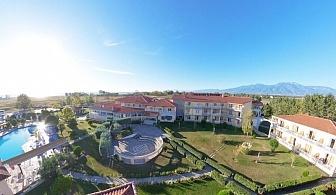 Ранни записвания Гърция 2020 в Grand Platon Hotel