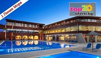 Ранни записвания до 26.04. за Халкидики! Нощувка със закуска и вечеря + Басейн на Първа линия в хотел Blue Dolphin 4*, Метаморфоси, Халкидики, Гърция, от 93.70 лв. на човек