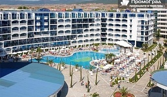 Ранни записвания за хотел Аркадия (26.6-30.8), Слънчев бряг. All inclusive за двама+дете до 12г. (изглед парк).