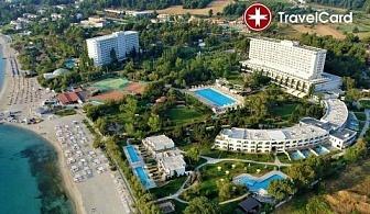 4* Ранни записвания в хотел Athos Palace, Халкидики
