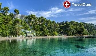 5* Ранни записвания в хотел Corfu Holiday Palace, Корфу