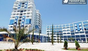 Ранни записвания (26.06-11.7) за хотел Метропол, Слънчев бряг. All inclusive за двама + дете до 12г. (изглед парк)