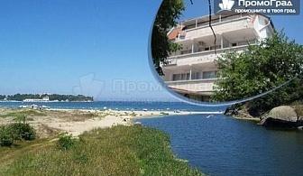 Ранни записвания (01-31.07) в Китен, хотел Фамилия Фантастико. Нощувка (минимум 2), закуска, обяд и вечеря + паркинг