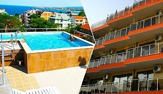 Ранни записвания за края на лятото в Китен! 3, 5 или 7 нощувки на човек със закуски и вечери + панорамен басейн и шезлонг в Хотел Русалка 3*
