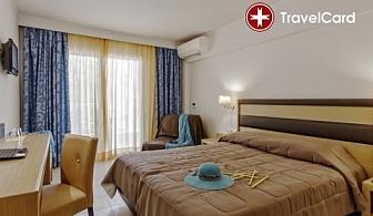 4* Ранни записвания в Lagomandra Hotel & Spa, Халкидики