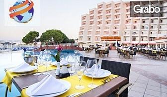 Ранни записвания за летен релакс в Кушадасъ! 7 нощувки на база All Inclusive в Хотел Sea Pearl****