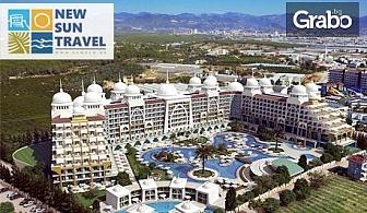 Ранни записвания за луксозна почивка в Анталия! 7 нощувки на база Ultra All Inclusive в Alan Xafira Deluxe Resort & SPA 5*