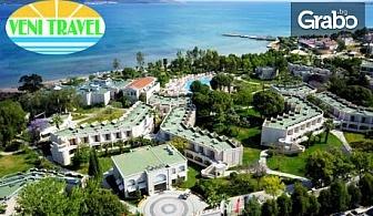 Ранни записвания за луксозна почивка в Дидим! 5 нощувки на база Ultra All Inclusive в хотел Aurum Spa & Beach Resort 5*