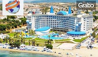Ранни записвания за луксозна почивка в Дидим! 5 нощувки на база All Inclusive в Buyuk Anadolu*****