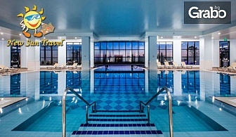 Ранни записвания за луксозна почивка в Кушадасъ! 5 нощувки Ultra All Inclusive в Хотел Korumar Ephesus Beach & SPA Resort 5*