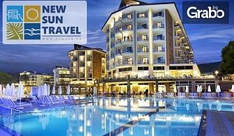 Ранни записвания за луксозна почивка в Кушадасъ през 2020г! 7 нощувки на база All Inclusive в Ramada Resort Kusadasi & Golf 5*