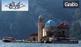 Ранни записвания за лятна почивка в Черна гора! 7 нощувки на база All Inclusive Light в Хотел Delfin 4* в Биела, плюс транспорт